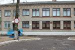 Социально-педагогический центр (СПЦ) Светлогорского района