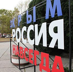 Новый русский Крым