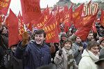 Участники праздничной демонстрации