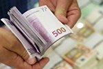 Банкноты достоинством в 500 евро