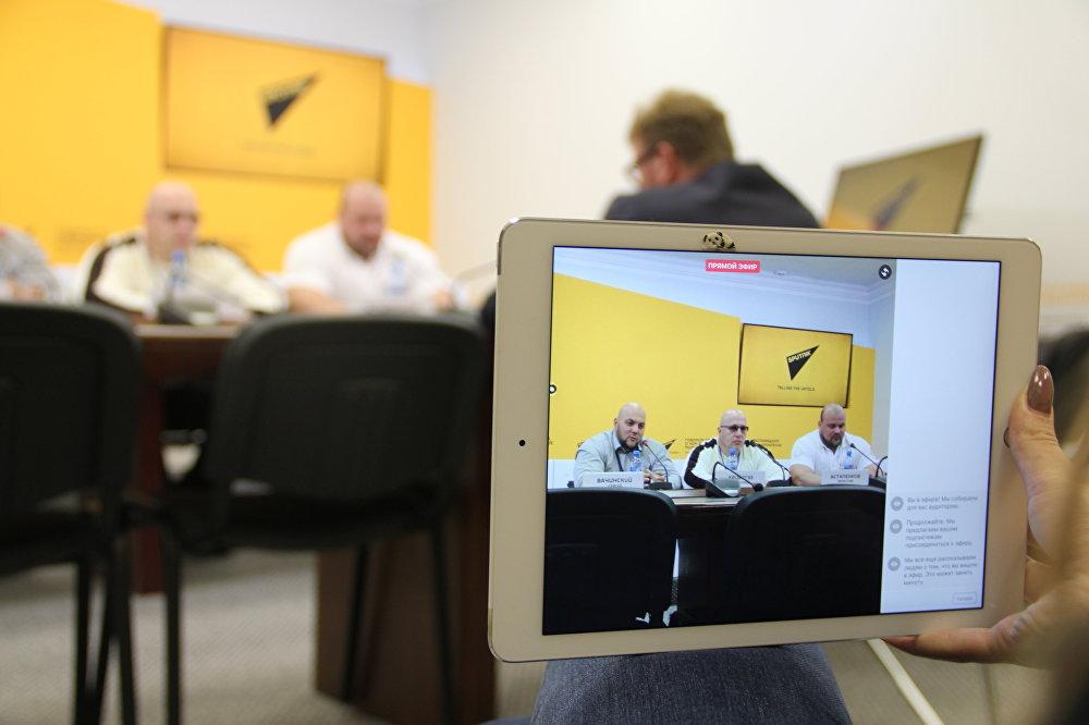 Онлайн-трансляция пресс-конференции из МПЦ Sputnik