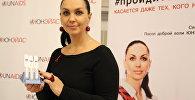 Телеведущая Светлана Боровская уверена: каждый должен знать свой ВИЧ-статус