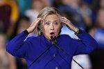 Кандидат от демократов Хиллари Клинтон