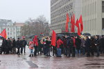 Коммунисты на площади Независимости в Минске