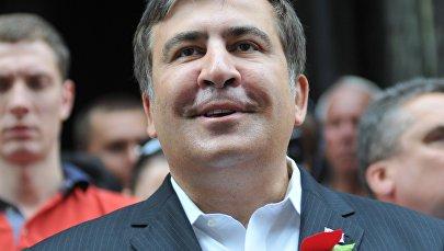 Экс-президент Грузии М. Саакашвили