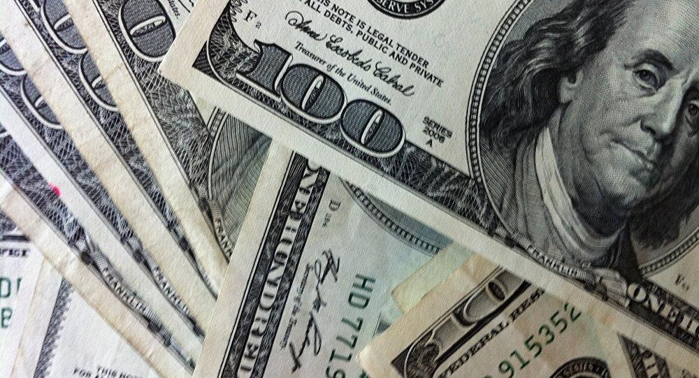 Евро идоллар упали вцене  наторгах 15ноября, русский  руб.  подрос