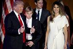 Избранный президент США Дональд Трамп с женой Меланьей, сыном Барроном и зятем Джаредом Кушнером