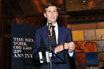 Джерад Кушнер на 25-летии New York Observer