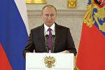 СПУТНИК_Путин поздравил американский народ и победившего Трампа с завершением выборов