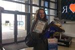 Виолетта Белицкая в аэропорту
