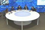 Круглый стол с участием российских политиков по выборам в США