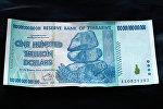 Купюра в 10 млрд зимбабвийских долларов