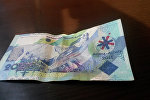Национальная валюта Казахстана - тенге