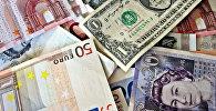 Замежная валюта