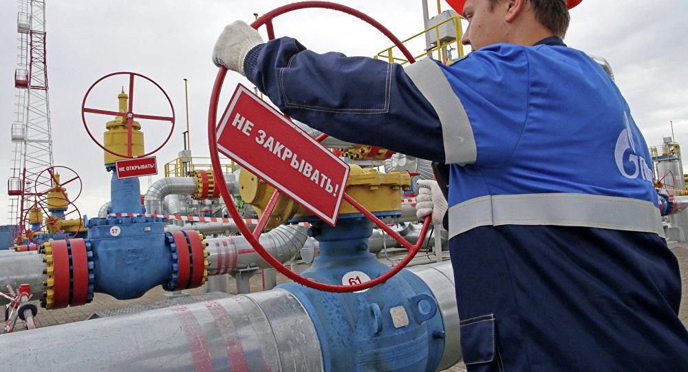 Новое хранилище газа