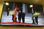 Лукашэнка сустрэў Эрдагана ў Палацы Незалежнасці
