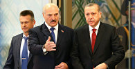 Александр Лукашенко и Раджеп Эрдоган