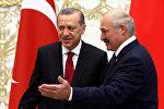 Александр Лукашенко и Раджеп Эрдоган во Дворце Независимости в Минске