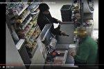 Нападение на супермаркет