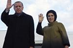 Реджеп Эрдоган с супругой