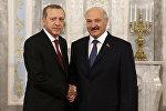 Президенты Беларуси и Турции, Александр Лукашенко и Реджеп Тайип Эрдоган