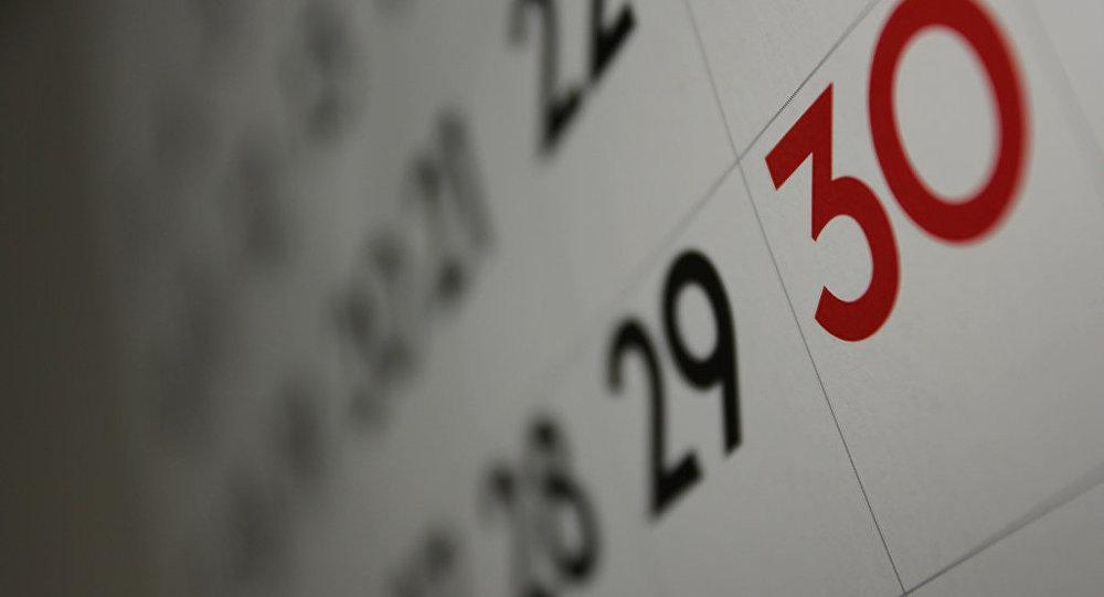 Совмин утвердил график переноса рабочих дней в будущем 2017г.