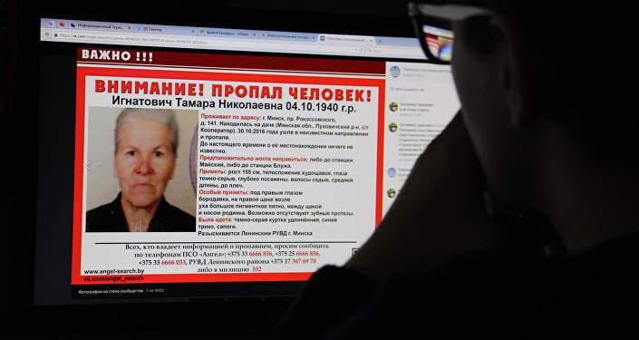 Дальнобойщик из Республики Беларусь пропал под Тюменью