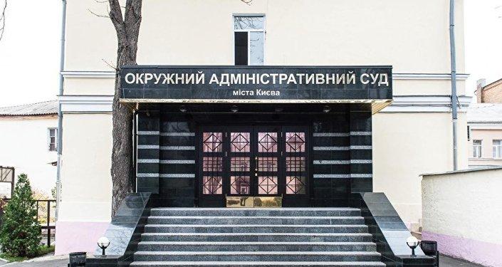 «Белавиа» согласовала сукраинской стороной компенсацию завозврат борта
