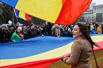 Акция протеста в Молдове