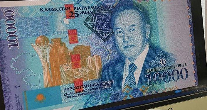 Президенты республики Белоруссии иКазахстана обговорили будущее Евразийского союза