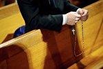 Католические четки
