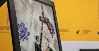 Выставка картин из стекла по мотивам произведений Марка Шагала
