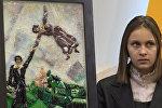 Накануне открытия в Историческом музее выставки картин из стекла Любовь – это полет организаторы проекта предложили двум девочкам с нарушениями зрения посмотреть  несколько работ