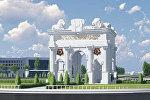 Проект арки в Могилеве
