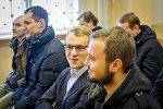 Суд над лидером Молодого фронта (регистрация в Чехии) Дмитрием Дашкевичем