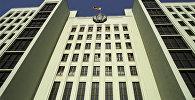 Дом Урада Рэспублікі Беларусь