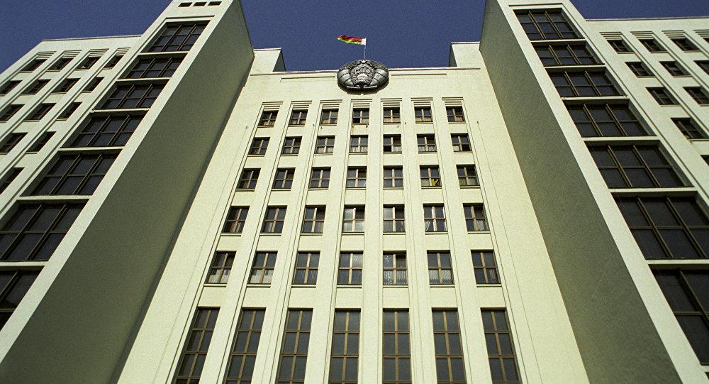 Дом Правительства. Республика Беларусь