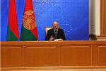 Лукашенко на пресс-конференции 17 ноября
