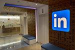 Офис компании LinkedIn
