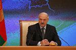 Лукашенко дает пресс-конференцию российским СМИ