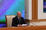 Президент Беларуси Александр Лукашенко проводит пресс-конференцию для представителей российских региональных СМИ