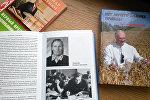 Е.Т.Лукашенко, книги о президенте Беларуси