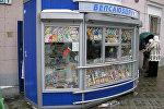 Киоск Белсоюзпечати в Минске