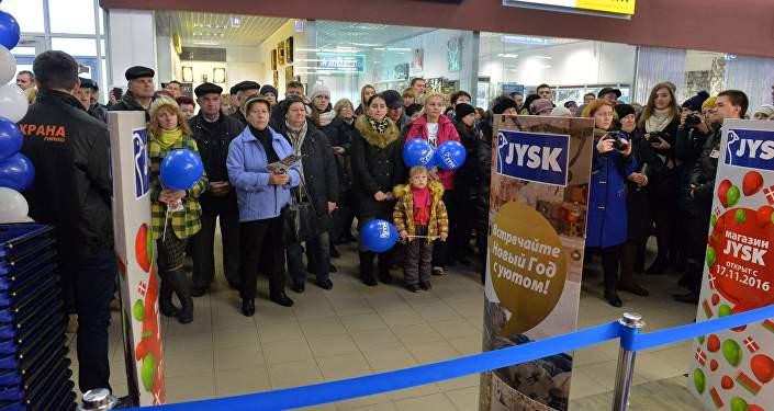 Открытие магазина Jusk в Минске