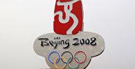 Олимпийская символика 2008 на площади Тяньаньмэнь в Пекине