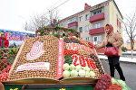 Книга из овощей на Дожинках в Гомельской области