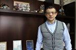 Олег Зуховицкий, генеральный директор ЗОВ