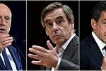Слева направо: бывшие премьеры Ален Жюппе и Франсуа Фийон, экс-президент Николя Саркози