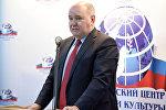 Статс-секретарь МИД РФ — заместитель министра иностранных дел Григорий Карасин
