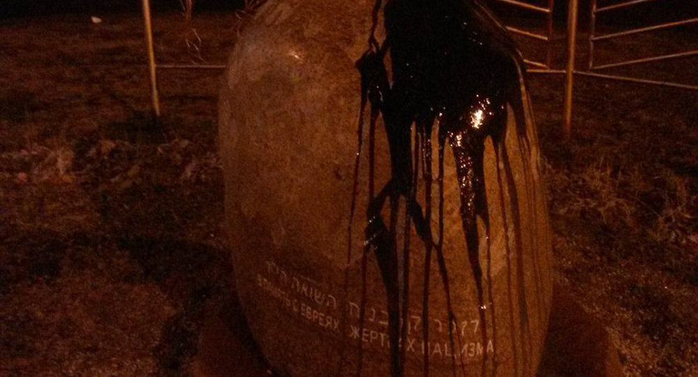 ВМогилеве опять осквернили монумент евреям-жертвам нацизма